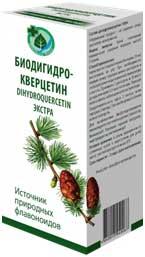 БиоДигидрокварцетин