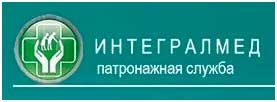 Патронажная служба «ИНТЕГРАЛМЕД»